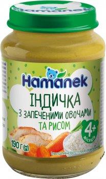 Упаковка м'ясного пюре Hamanek Індичка з овочами та рисом 190 г х 6 шт. (8595139721602)