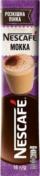 Упаковка напитка кофейного растворимого Nescafe Mокка 20 шт х 16 г (7613287296924)