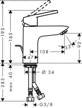 Змішувач для раковини HANSGROHE Logis Loop CoolStart 100 71154000