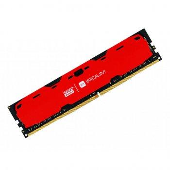 Оперативная память 4 ГБ, DDR4, Goodram IRDM Red (для настольных ПК, 2400 МГц, 1.2 В, CL15) БУ