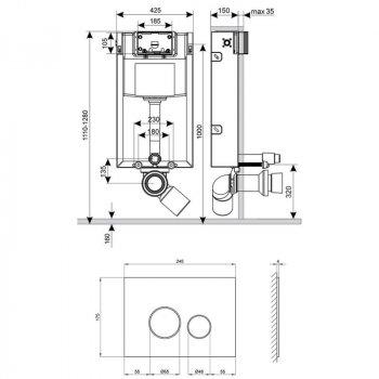 Набір інсталяція 4 в 1 Qtap Nest ST з круглої панеллю змиву QT0133M425V1164GW