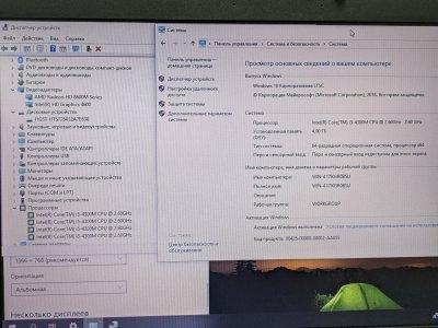 Ігровий ноутбук Dell e6440 (i5-4300M 4Gb 320Gb Radeon HD 8600M - 1 GB) Б/У