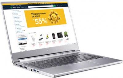 Ноутбук Acer Predator Triton 300 SE PT314-51s-57U9 (NH.QBJEU.004) Sparkly Silver