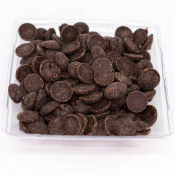 Черный шоколад Schokinag 71% (1 кг)