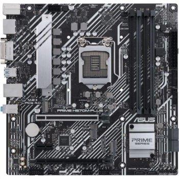 Материнская плата Asus Prime H570M-Plus Socket 1200