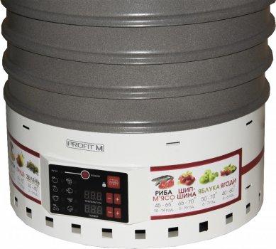 Сушилка для овощей и фруктов металлическая с таймером PROFITM ЕСП-2Е Дегидратор 20 л.(белая)