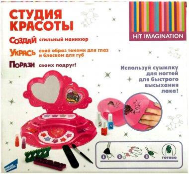 Набор детской косметики Dream Makers Студия красоты (85016)