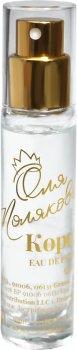 Парфюмированная вода для женщин Оля Полякова Королева Ночи 10 мл (3430750017862)
