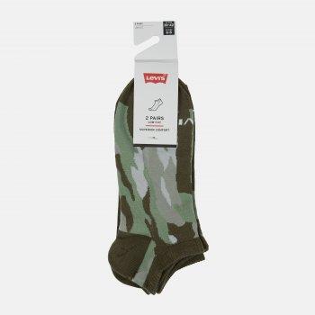 Набор носков Levi's 100001621-002 2 пары Medium Green/Dark Shadow