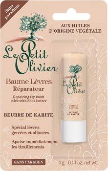 Бальзам для губ восстанавливающий Le Petit Olivier Repairing Lip Balm с маслом ши 4 г (3549620020403)