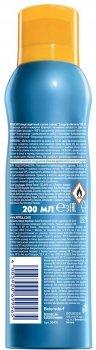 Солнцезащитный сухой спрей Nivea Sun Защита и легкость SPF 50 200 мл (4005900699534)
