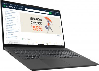 Ноутбук Lenovo IdeaPad 5 15ARE05 (81YQ00JARA) Graphite Grey