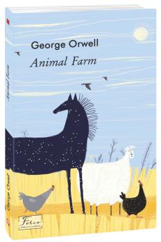 Animal Farm - Orwell G. (9789660393691)