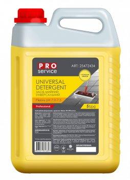 """Средство моющее для мытья пола 5 л """"Лимон"""" PRO service 1 шт (25472434) 4 шт / ящ"""