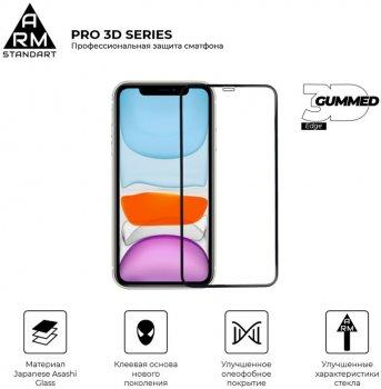 Захисне скло ArmorStandart Pro Evo для Apple iPhone 11/Xr Black (ARM55370-GP3D-BK)