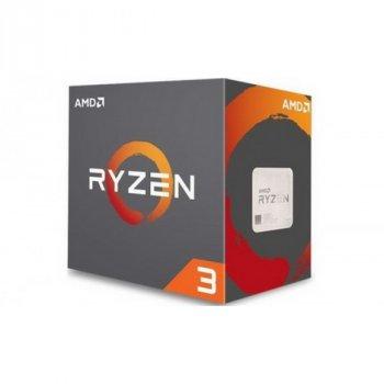 AMD Ryzen 3 1200 (3.1 GHz 8MB 65W AM4) Box (YD1200BBAFBOX)