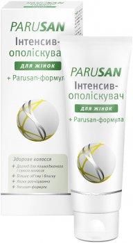 Бальзам-ополаскиватель Parusan Интенсив против выпадения волос 125 мл (4016369690222)