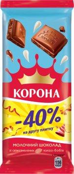 Упаковка шоколада Корона молочного без добавок (85 г + 85 г) х 13 шт (7622201446239)