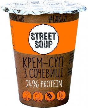 Упаковка крем-супу Street Soup із Сочевиці 50 г х 6 шт. (8768137287405)