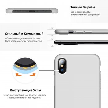 Панель Armorstandart Silicone Case для Apple iPhone 11 Red (ARM55391)