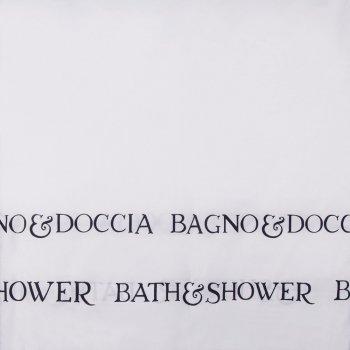 Шторка для ванної QTAP Tessoro PA11141 200x200