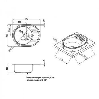 Кухонна мийка Cosh 7112 Satin (COSH7112S08)