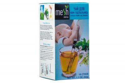Чай для мам годувальниць Mesh 16 стіків