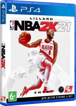 NBA 2K21 (англійська версія) PS4