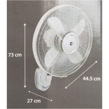 Вентилятор настінний Equation Wally 40см, 55Вт (L11895023)