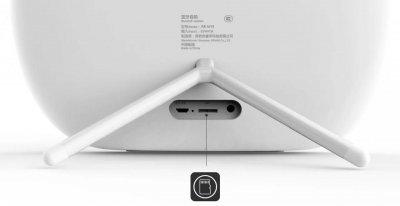 Bluetooth акустика білий Remax RB-M19