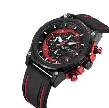 Часы Megir 2051 Black/Red