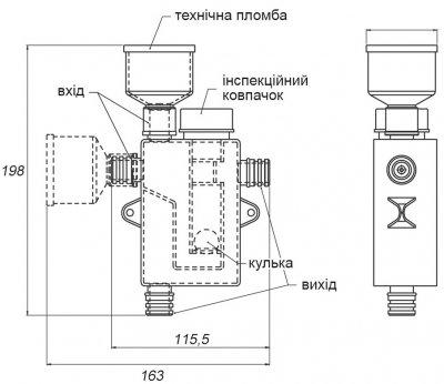Сифон для кондиционера REDI (DN 20-26-30) с сухим затвором (199CLPP)