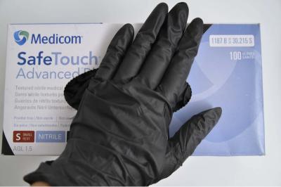 Перчатки Нитриловые Неопудренные MEDICOM Черные S (100 шт)