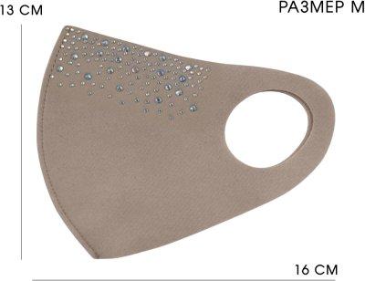 Маска-питта Anmerino размер M со стразами/Бежевая (294448493)
