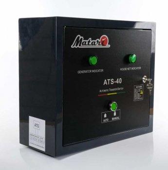 Дизельный генератор Matari MDA9000SE-ATS (7кВт)