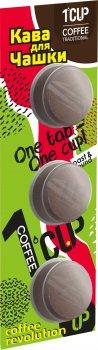 Упаковка кофе молотого прессованного для заваривания в чашке UCC 1 CUP Традиционный 150 шт (4820240023524)