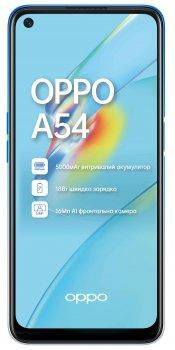 Мобильный телефон OPPO A54 4/128GB Blue
