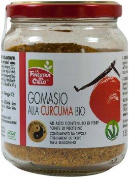 Приправа гомасио La Finestra Sul Cielo с куркумой органическая 150 г (8017977035944)