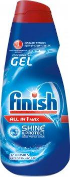 Гель для мытья посуды в посудомоечной машине FINISH Gel All in 1 650 мл (5997321731667/5997321732824)