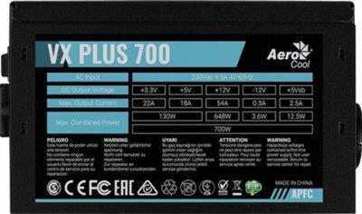 Блок живлення AEROCOOL VX PLUS 700 700W v.2.3 Fan12см APFC 80+ max Brown box