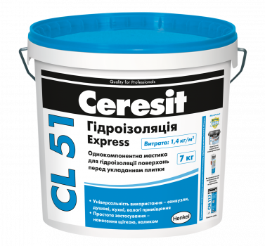 Мастика гідроізоляційна Ceresit CL 51 Express 7 кг (CR1329158)
