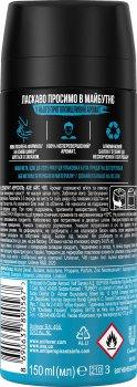 Дезодорант-спрей AXE Айс Чил 150 мл (8690637890567)