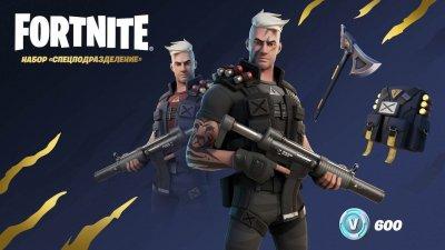Подарочная карта Fortnite - набор «Спецподразделение» Fortnite - Hazard Platoon Pack для Xbox One/Series