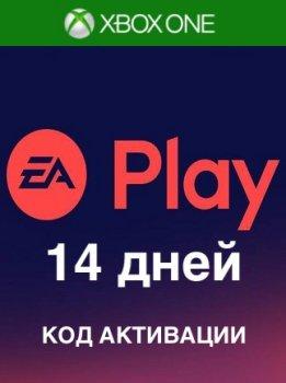 EA Access - 14 днів Xbox One EA Play підписка для всіх регіонів і країн