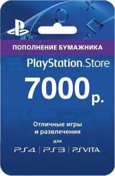 Поповнення гаманця Playstation Store (PSN) на 7000 руб.