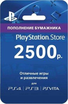 Поповнення гаманця Playstation Store (PSN) на 2500 руб.