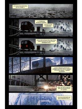 Бетмен. Книга 3. Смерть сім'ї