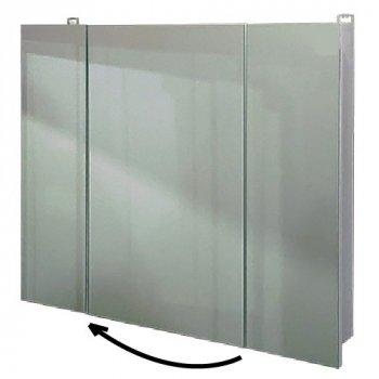 Зеркальный шкаф панорамного типа Seria A №А19-70 (700 x 700 x 145)