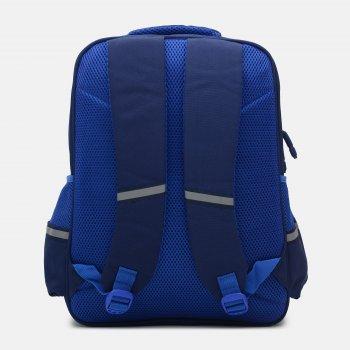 Рюкзак Laras Fashion school C10dr12-blue Синій (C10dr12-blue)