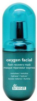 Кислородная маска для лица Dr. Brandt House Calls Oxygen Facial Mask 40 г (663963007457)